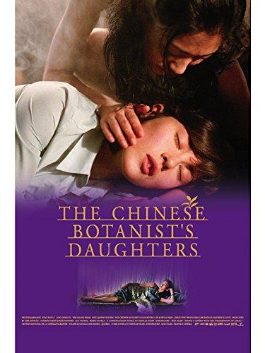 中国の植物学者の娘たち(字幕版)