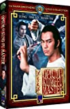 Opium and Kung Fu Master [Import]
