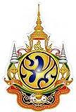 Amazon.co.jpタイ 王室 エンブレム (紋章) プミポン国王(ラーマ9世) ステッカー Mサイズ (スタンダード タイプ) [タイ雑貨 Thailand Sticker]