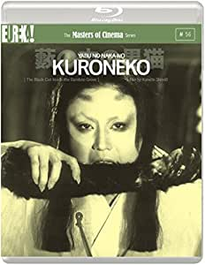 KURONEKO (Masters of Cinema) (BLU-RAY)