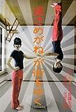 ISBN:4-88848-490-2