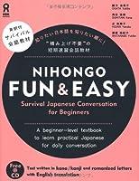 NIHONGO FUN & EASY Survival Japanese Conversation for Beginners