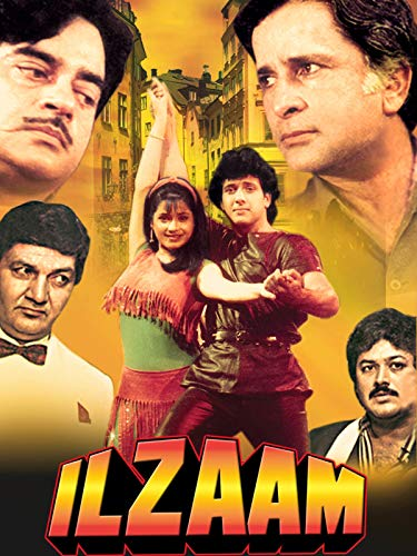 Ilzaam on Amazon Prime Video UK
