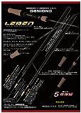 キラーヒート×デジーノ レーベン DL-BF66LDS 高耐久性ソリッドティップ 次世代ベイトフィネス
