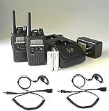 アイコム IC-4300 ブラック(2台)+BC-200充電器+BC-186アダプター+ニッケル水素バッテリー(2本)+HD-24Sイヤホンマイク(2個)
