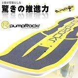 pumpRockr[ポンプロッカー]