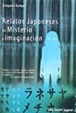 img - for Relatos Japoneses De Misterio E Imaginacion/ Japanese Tales of Mystery And Imagination (La Barca De Caronte) (Spanish Edition) book / textbook / text book