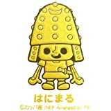 タイムスリップTV《おーい!はに丸》蒔絵シール☆キャラクターケータイアクセサリー通販☆