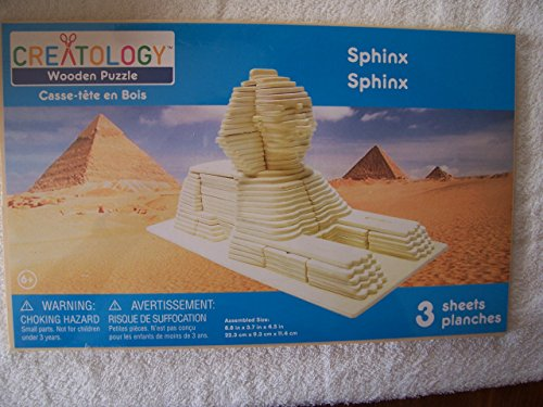 "Creatology Wooden Puzzle ~ Sphinx (8.8"" x 3.7"" x 4.5"")"