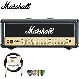 Marshall JVM410H-KIT-1 100W Tube Guitar Amp Head Kit