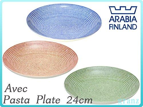 Arabia アベック パスタプレート24cm 1.Blue [並行輸入品]
