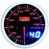 オートゲージ(AUTOGAUGE) autogauge 水温計 SM 52Φ ホワイト/アンバーレッド アナデジ アナログ デジタル デュアルシリーズ