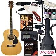 HONEY BEE アコースティックギター F-15 初心者入門16点セット /ナチュラル(9707021208)