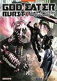 ゴッドイーターバースト 公式コンプリートガイド (BANDAI NAMCO Games Books)