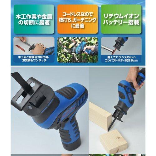 山善(YAMAZEN) 充電カットソー YRS-108