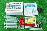 シマノ SHIMANO マグラ MAGURA テクトロ TEKTRO対応 ミネラルオイル系 油圧ディスクブレーキ エア抜き ブリーディングキット