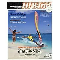 Hi-Wind 表紙画像