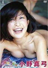 小野真弓 'aka 'aka [DVD]