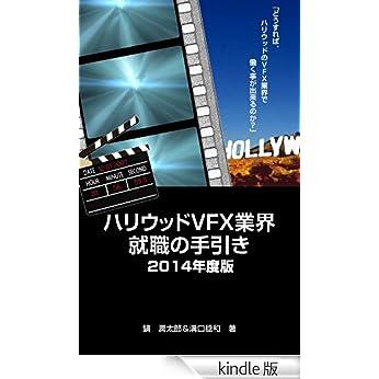 http://www.amazon.co.jp/gp/product/B00H0KE0A4/