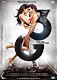 3G - A Killer Connection (Hindi Movie / Bollywood Film / Indian Cinema DVD)