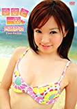 齊藤夢愛 DVD 「ゆあと一緒」