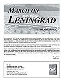 Panzer Grenadier March on Leningrad NEW