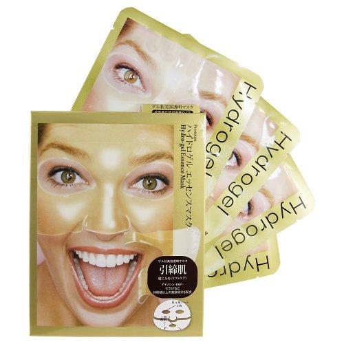 ハイドロゲルエッセンスマスク 4PBOX 高品質・高濃縮の美肌成分が深く浸透