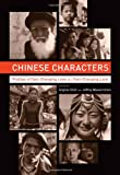 img - for Chinese Characters: Profiles of Fast-Changing Lives in a Fast-Changing Land book / textbook / text book