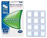 【指定第2類医薬品】ニコレットクールミント 24個