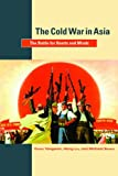 img - for The Cold War in Asia book / textbook / text book