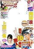 漫画アクション 2014年1/7号 [雑誌]