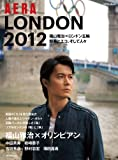 LONDON2012  (AERA)