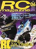 RC magazine (ラジコンマガジン) 2013年 06月号 [雑誌]