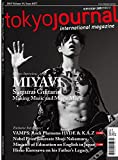 Tokyo Journal [US] No. 277 2015 (�P��)