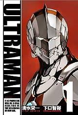 鉄のラインバレルの2人が特撮ヒーローの続編を描く「ULTRAMAN」