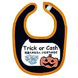 《ハロウィン/Trick or Cash/現金くれなきゃ、いたずらするぞ!》公式バカTファッションエプロン☆面白ジョークファッション/キッズ雑貨通販