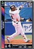 【プロ野球オーナーズリーグ】バレンティン 東京ヤクルトスワローズ ノーマル 《OWNERS LEAGUE 2011 02》ol06-114