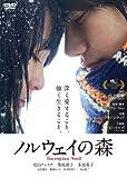 �Υ륦�����ο����ڥ��ڥ���롦���ǥ������2���ȡ� [DVD]