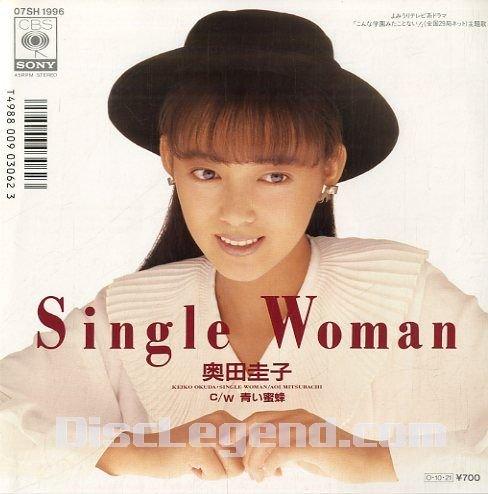 EP1盤 奥田圭子 「Single Woman」