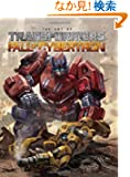 The Art of Transformers: Fall of Cybertron