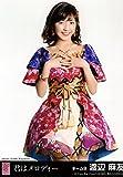 AKB48 公式生写真 君はメロディー 劇場盤 選抜 Ver. 【渡辺麻友】