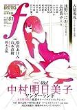 マンガ・エロティクス・エフ vol.61