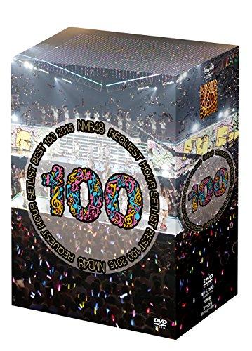 【早期購入特典あり】NMB48 リクエストアワーセットリストベスト100(特典:生写真ランダム3枚セット) [DVD]