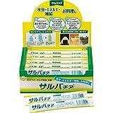 Amazon.co.jpサルバチア チアシード 分包 10.3g×30包入