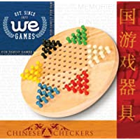 Wood Expressions Wood Pegged Chinese Checkers Set - 7