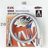 KVK メタリックシャワーホース 1.6m PZKF2BL
