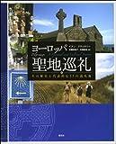 ISBN-10:4422143824