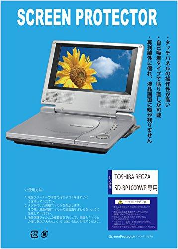 REGZA ブルーレイ SD-BP1000WP