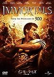インモータルズ -神々の戦い- [DVD]