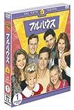 �ե�ϥ����ҥ��å����ӥ��å�1 [DVD]